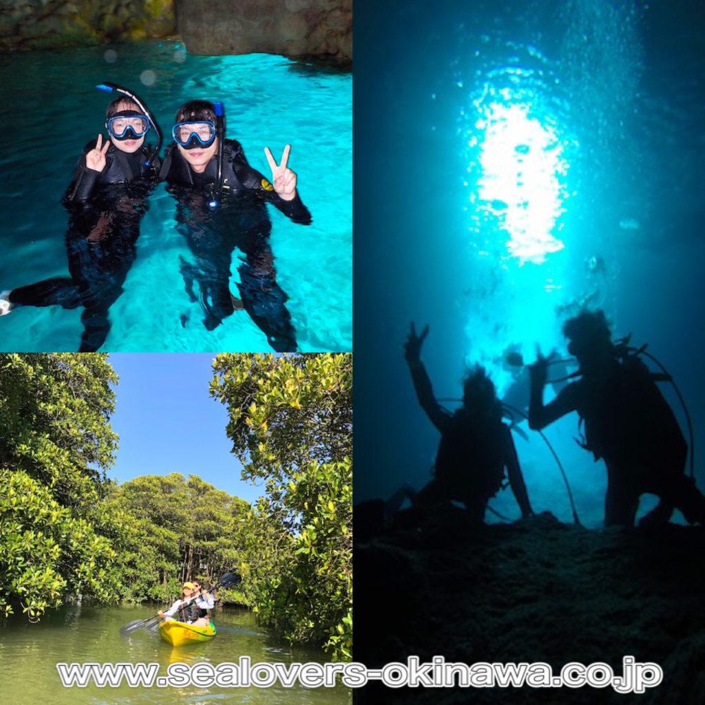 青の洞窟 ダイビング シュノーケル カヤック