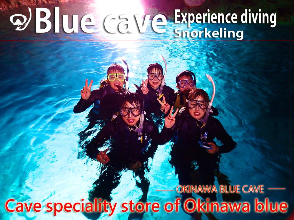 青の洞窟体験ダイビングでハイポーズ