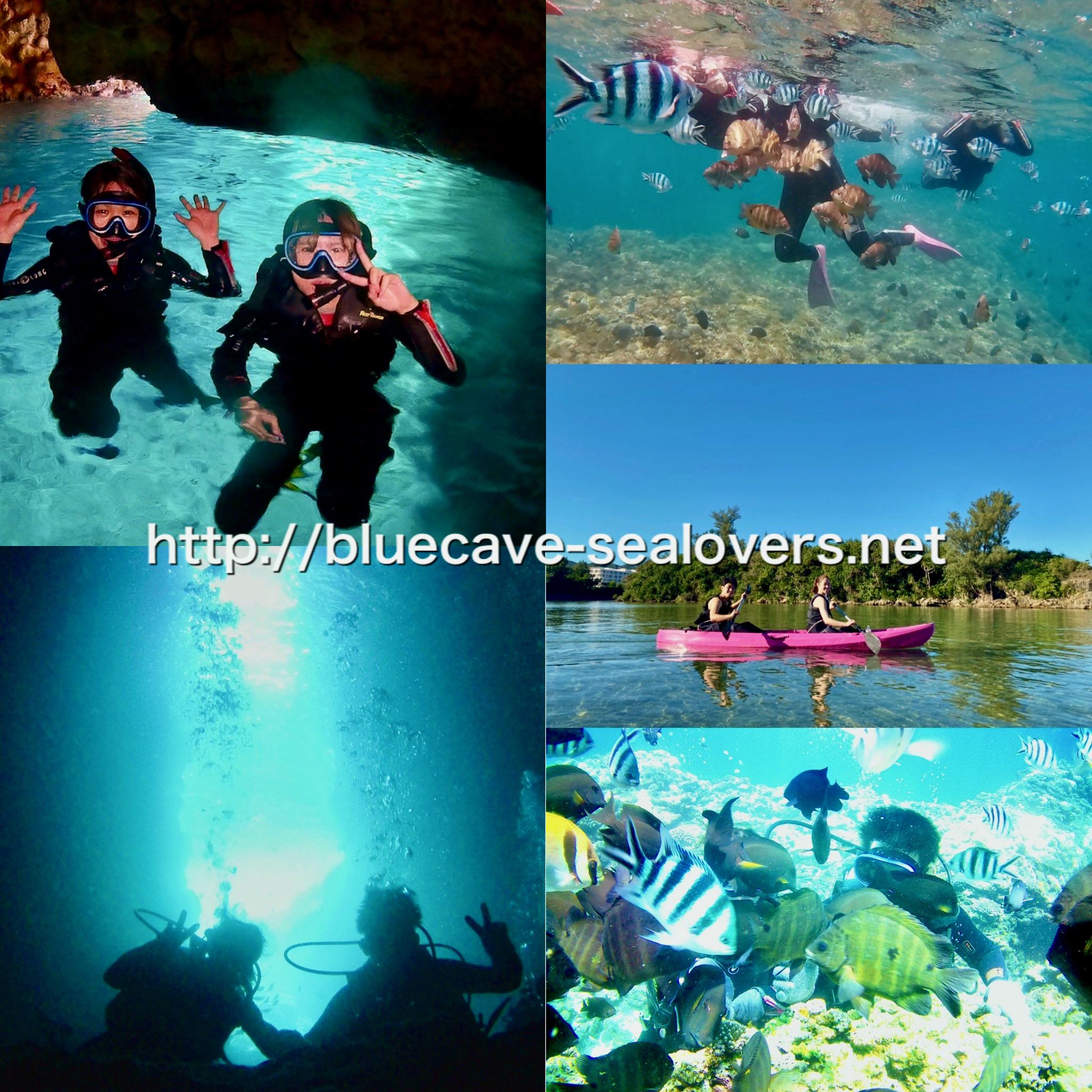 青の洞窟ボート体験ダイビング 青の洞窟ボートシュノーケリング シーカヤック&シュノーケリング
