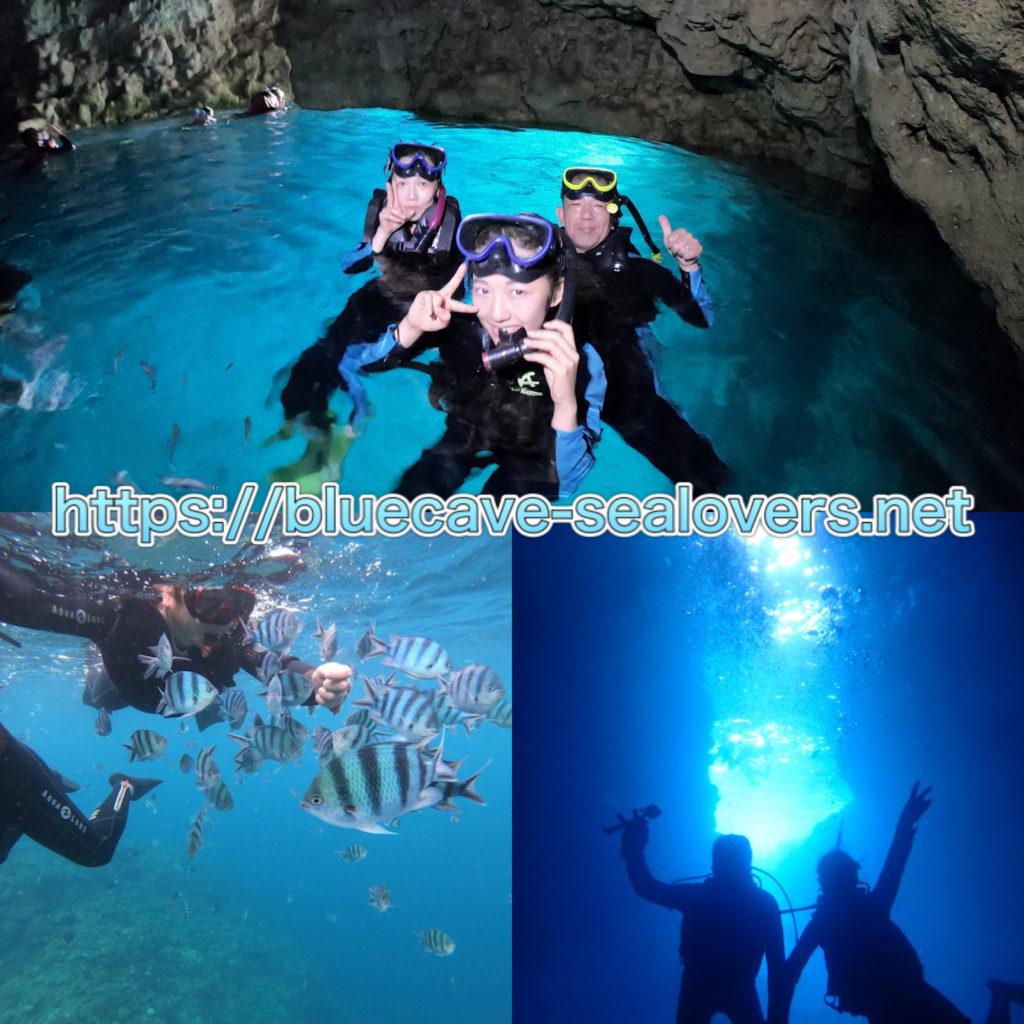 青の洞窟 ダイビング シュノーケル